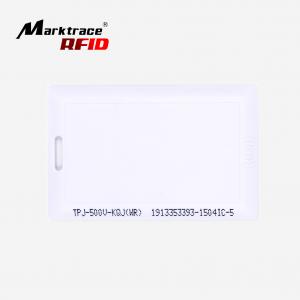 定位白卡MR3864